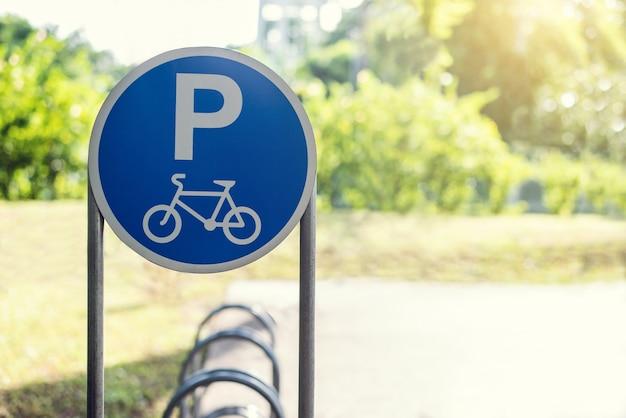 Signo de estacionamiento de bicicletas