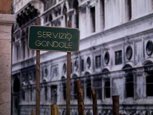 Signo de gondole en venecia