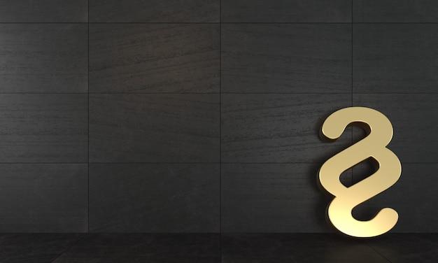 Signo de párrafo de oro