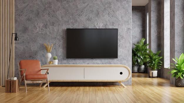 Sillón de cuero y un mueble de madera en el interior de la sala de estar con planta, tv en muro de hormigón. representación 3d