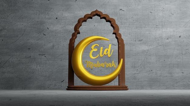 Símbolo de la luna creciente del islam con el alfabeto eid mubarak, representación 3d
