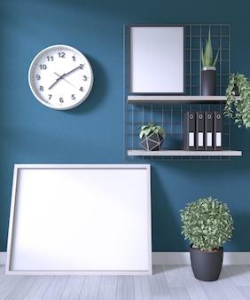 Simulacros de póster y decoración de oficina en la habitación pared oscura sobre piso de madera blanca