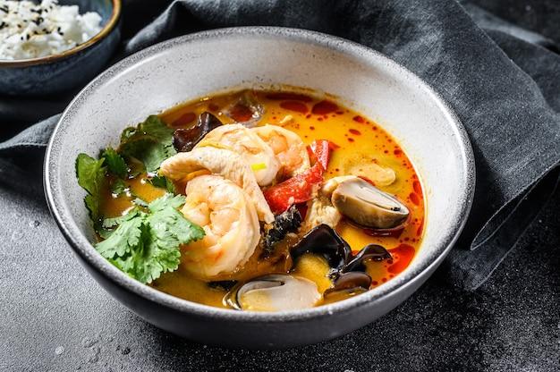 Sopa tom yam kung, cocina tailandesa