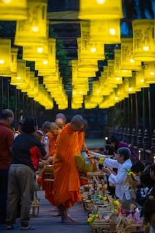 Tanga de wat trapang en sukhothai