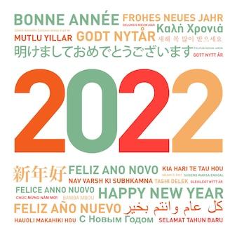 Tarjeta de feliz año nuevo 2022 del mundo en diferentes idiomas