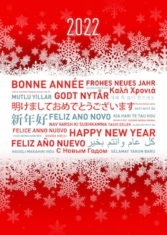 Tarjeta de feliz año nuevo en diferentes idiomas del mundo.
