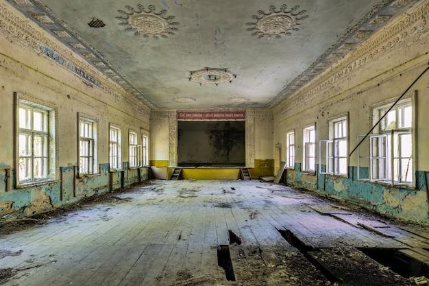 Teatro abandonado en pripyat