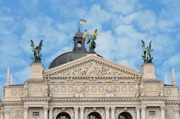 Teatro de ópera y ballet en lviv (ucrania)