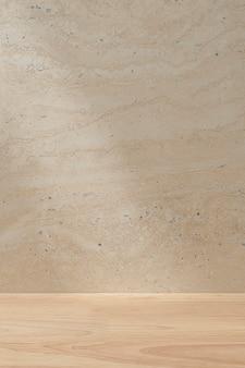 Telón de fondo del producto de piedra beige, exhibición del escaparate