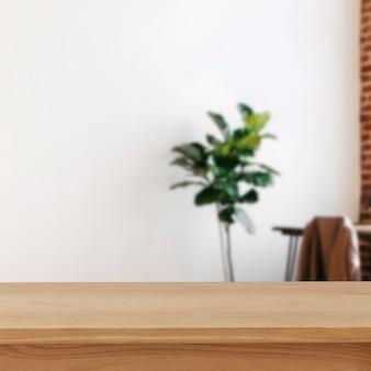 Telón de fondo del producto de la sala de estar, fondo interior