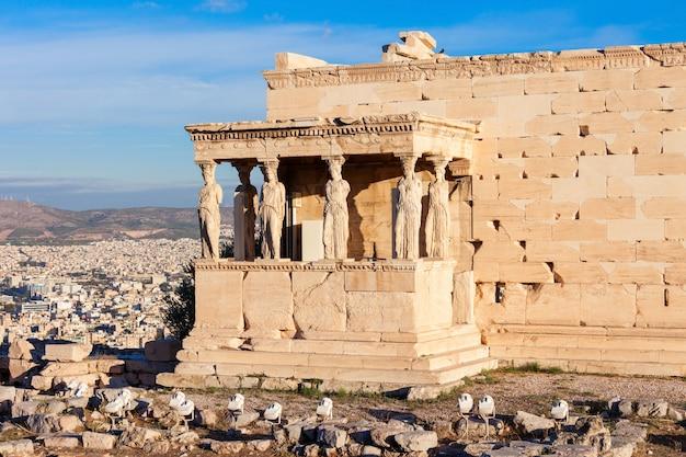 Templo erecteion en atenas