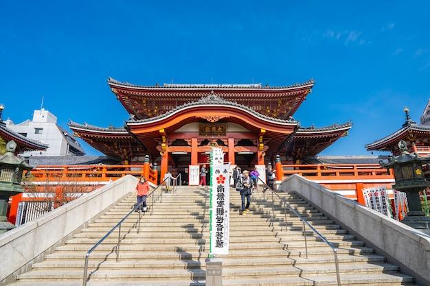 Templo japonés en la ciudad de nagoya