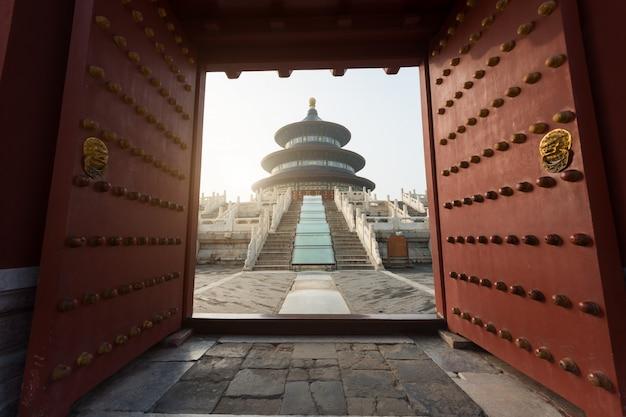 Templo maravilloso y asombroso de pekín - templo del cielo en pekín, china.