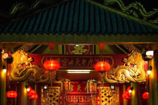 Templo de oro de tailandia