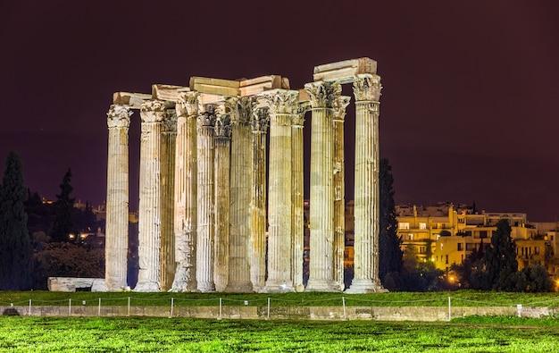 Templo de zeus olímpico en atenas, grecia