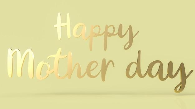 El texto dorado feliz día de la madre sobre fondo amarillo para el concepto de día de la madre representación 3d