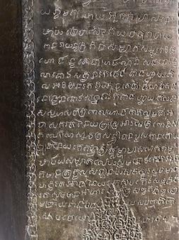 Texto escrito en la pared del templo, krong siem reap, siem reap, camboya