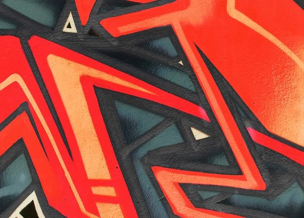 Textura o fondo del papel pintado del detalle de la pintada