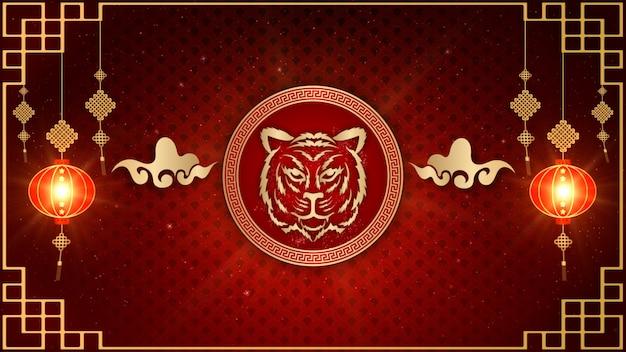 Tigre chino del zodiaco chino 2022