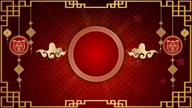 Tigre del zodiaco chino 2022 celebración del año nuevo chino