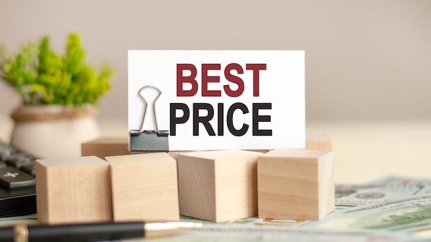 Trozo de papel con el texto: mejor precio