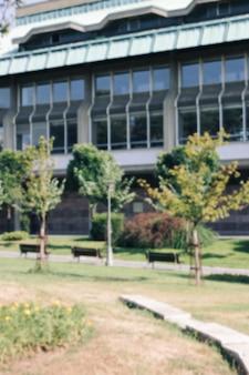 Unfocused vista del territorio universitario