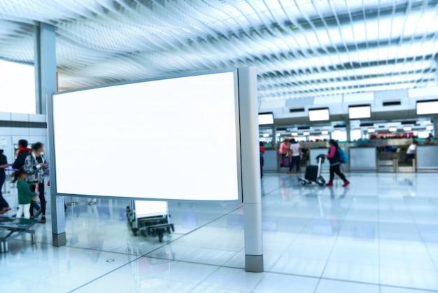 Valla publicitaria en el aeropuerto