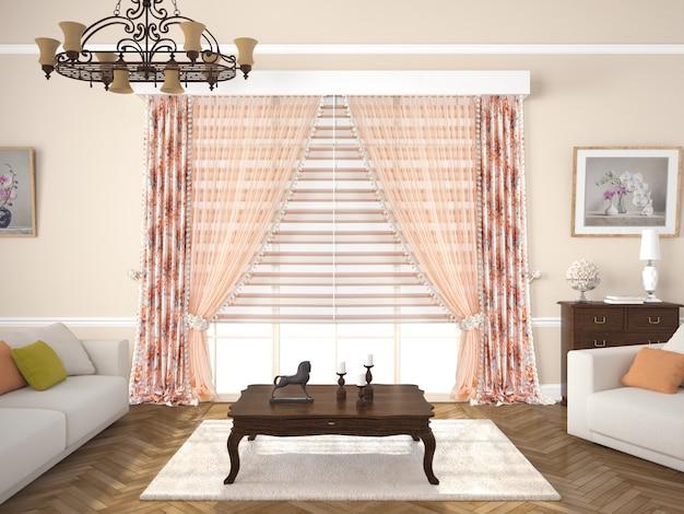 Ventana con cortina decorativa. Foto Premium