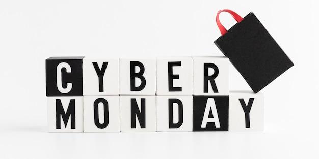 Ventas de cyber monday shopping