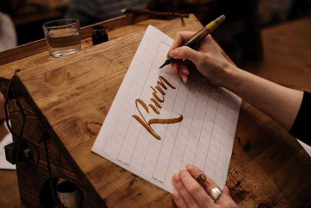 Ver en hoja grande de papel blanco lienzo con caligrafía palabra