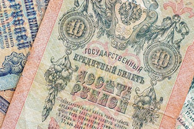 Viejo dinero real rusia