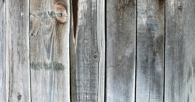 Viejo fondo de tablero de madera