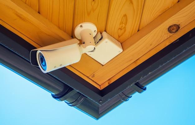 Vigilancia en el hogar