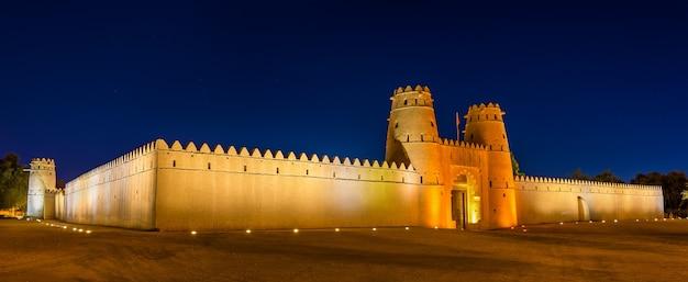 Vista de la fortaleza de al jahili en al ain, emiratos árabes unidos