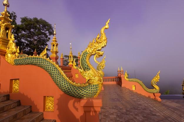 Wat doi phra chan en el templo de tailandia