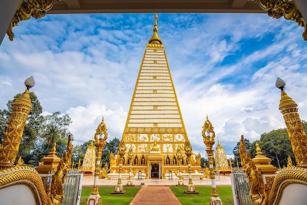 Wat phra that nong bua.