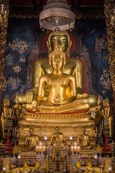 Wat ratchanatdaram y loha prasat (castillo de hierro)