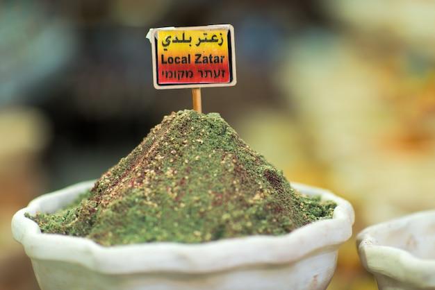 Zatar spice. etiquetado en inglés, árabe y hebreo