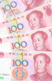 100 yuan bills, cina