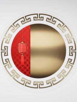 2020 capodanno cinese. lanterna cinese rossa che appende su una priorità bassa dorata rossa