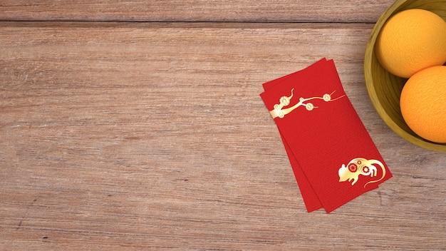 3d che rende nuovo anno cinese della ricompensa rossa della busta