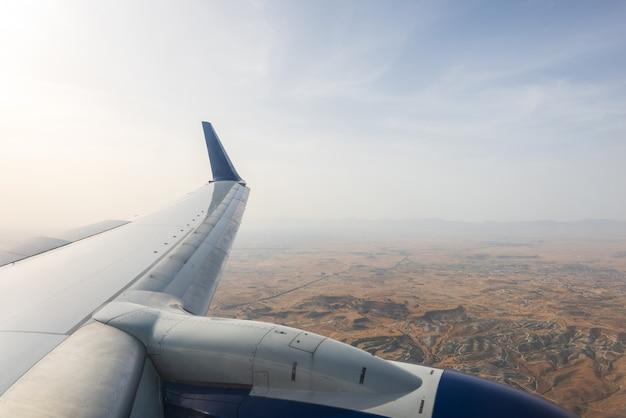 Ala di un aereo