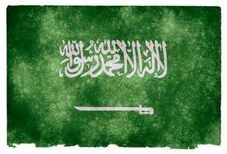 Arabia saudita grunge flag