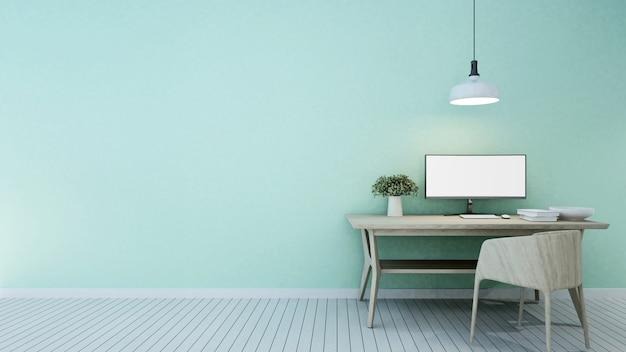 Area di lavoro tono verde in casa o appartamento - rendering 3d