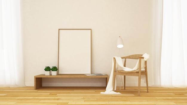 Area soggiorno e biblioteca e cornice per opere d'arte - rendering 3d