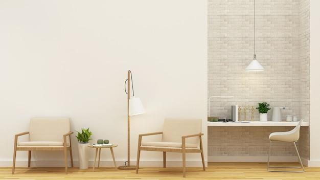 Area soggiorno e spazio di lavoro - rendering 3d
