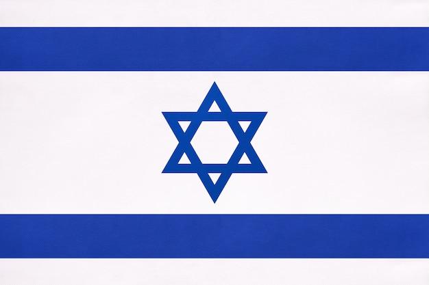 Bandiera nazionale israeliana in tessuto, simbolo del paese internazionale del mondo orientale.