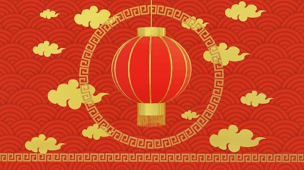 Biglietto di auguri di capodanno cinese.