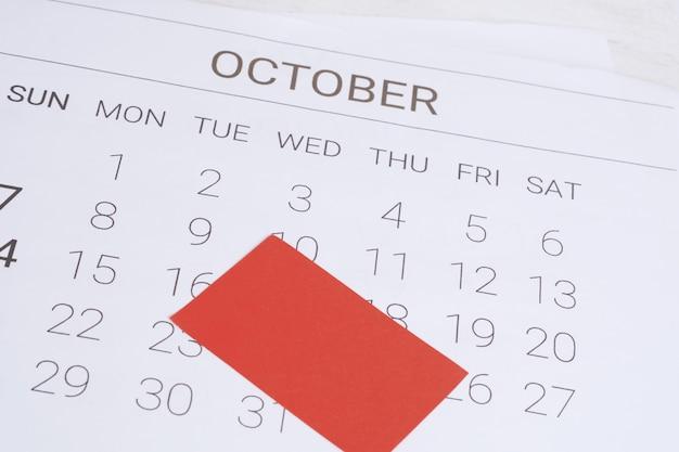 Calendario di ottobre con nota vuota