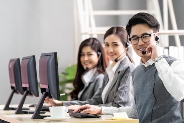 Call center funzionante 24 ore su 24